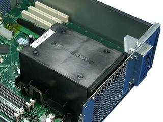 Micro-BTX case, with motherboard